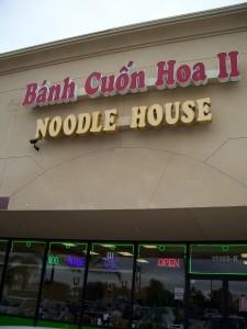 Banh_Cuon_Hoa_II