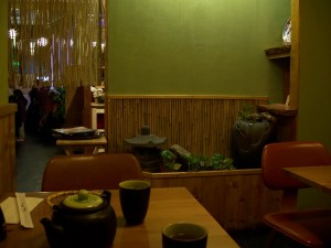 Anzu_Berkeley_interior