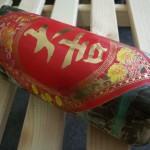 banh_tet_thit_Huong_Lan_sandwich