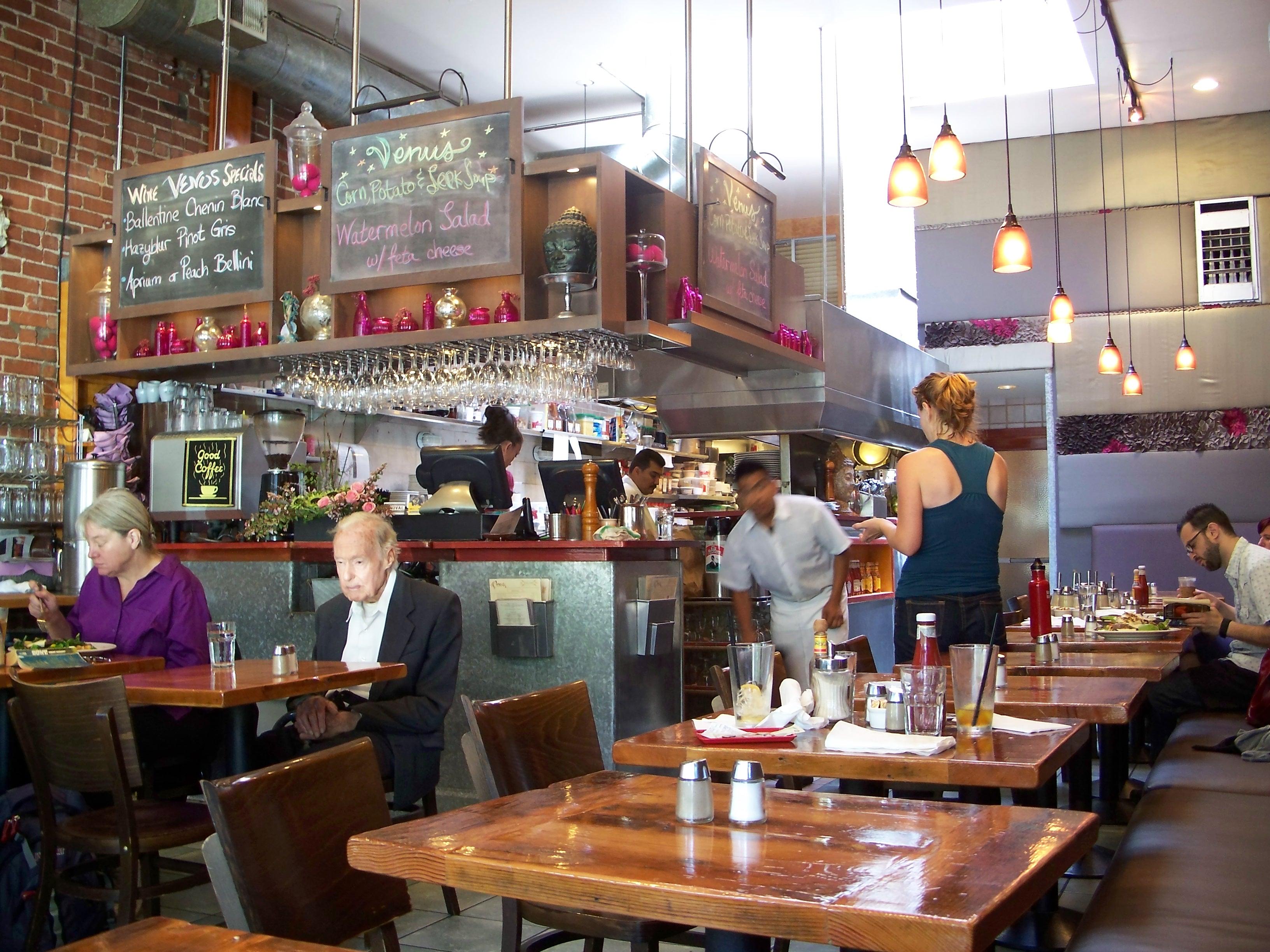 Venus Restaurant Cafe Bar Froudia Anissaras Anisara