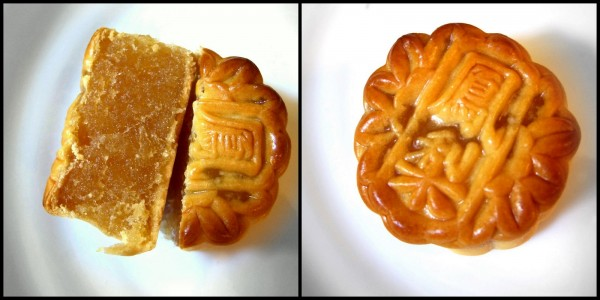 Sheng-Kee-Bakery-pineapple-mooncake-600x