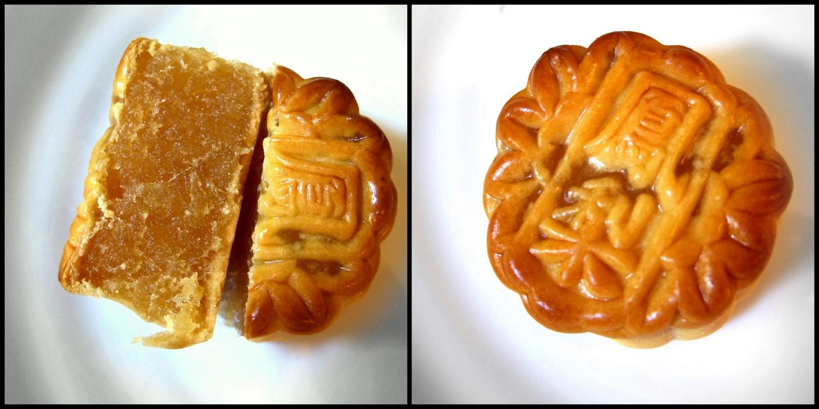 Bakery Pineapple Cake
