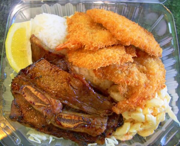 Good Hawaiian Food Waikiki