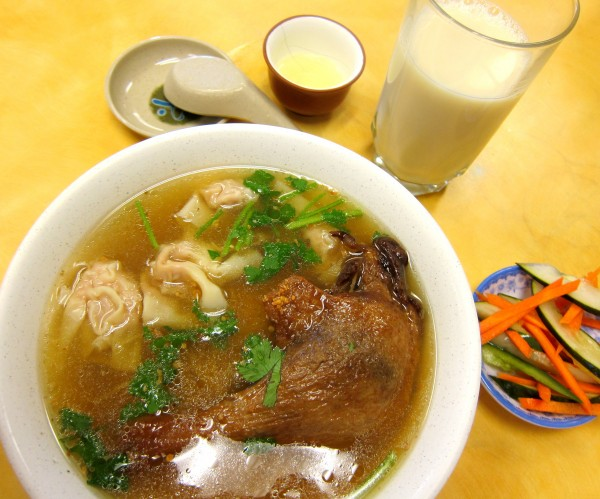 hkmg-duck-leg-noodle-soup-with-wonton