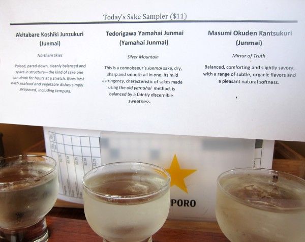 """Sake sampler - ($11) The Yamahai Junmai is the sweetest, least stringent and best-tasting to me, and I'm not just saying that because it's listed as the """"connoisseur's junmai"""". (I didn't the description when I tasted it.)"""