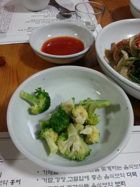 Broccoli with a gochujang dipping sauce