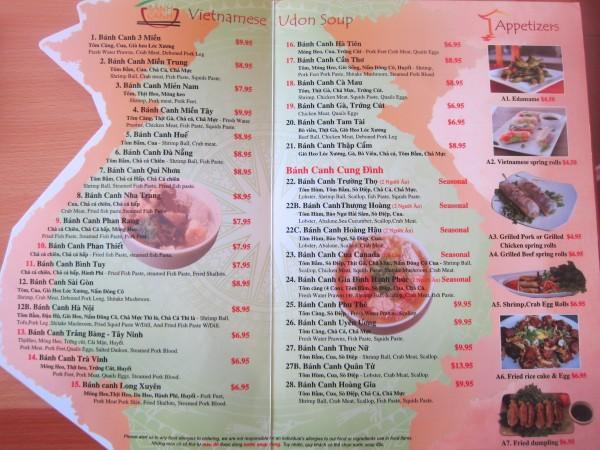 qae-menu