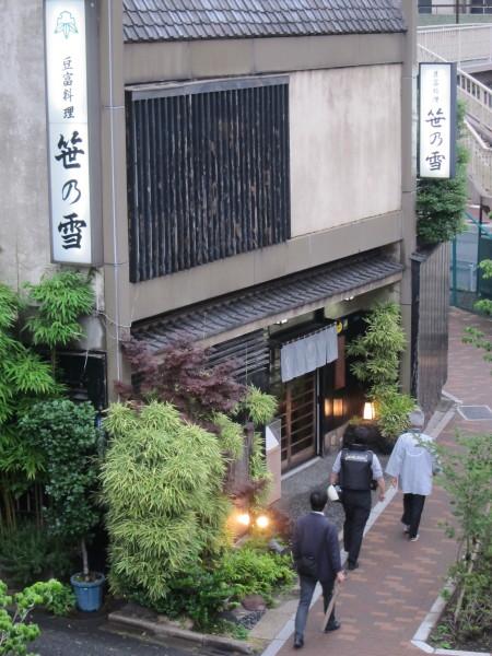 sasa-no-yuki-tokyo